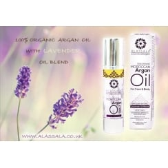 NC Organic Argan Oil (100ml)