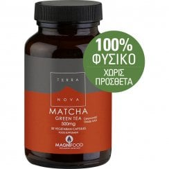 Matcha Green Tea 400Mg 100's
