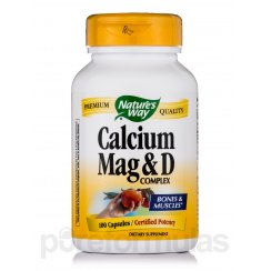 Vitamin D3 with Calcium 100 Caps